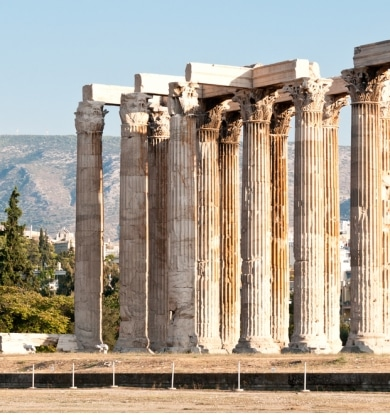 Ruínas do templo ao Deus Zeus